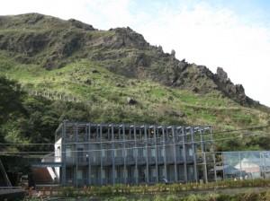 金瓜石採礦體驗館