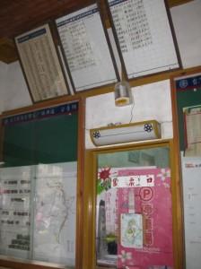 勝興車站售票亭