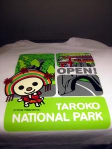 Open 將太魯閣紀念 T-shirt