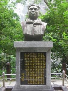 靳珩先生紀念碑