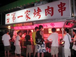 自強夜市--第一家烤肉串